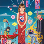 Manga Fan by Orr Marshall, Limited Edition print from original acrylic painting.